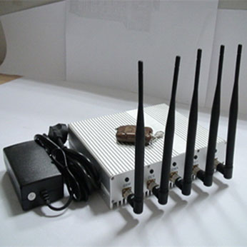 Cheap GPS/Bluetooth/WiFi Jammer GSM 3G 4G LTE Blocker